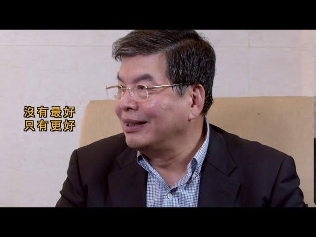 國泰金總經理李長庚:ESG是一個大家越來越重視的投資框架