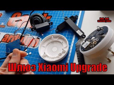 Шлюз XIaomi установка нормальных динамиков для интернет радио