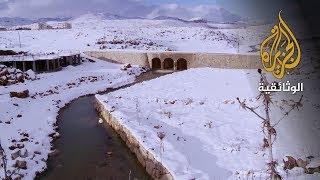 على ضفة النهر - نهر الحاصباني