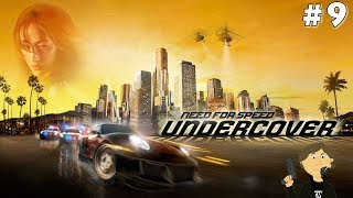 NEED FOR SPEED: UNDERCOVER - №9. СПАСЕНИЕ КАРМЕН