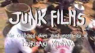 【official trailer】ジャンクフィルム thumbnail