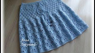 Красивая юбка крючком. Мастер-класс.  Beautiful crochet skirt. Tutorial