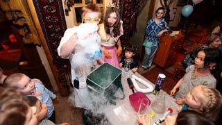 Химическое шоу на детский праздник Агентство