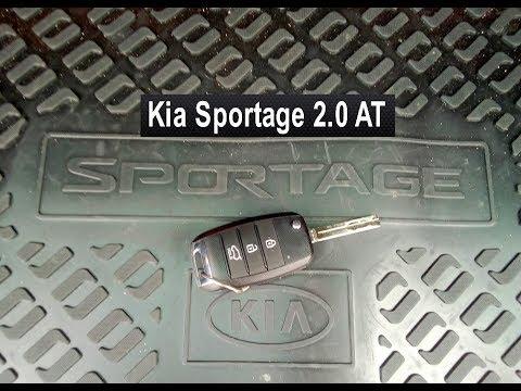 Kia Sportage: почему не работает центральный замок (открывание/закрывание) дверей?