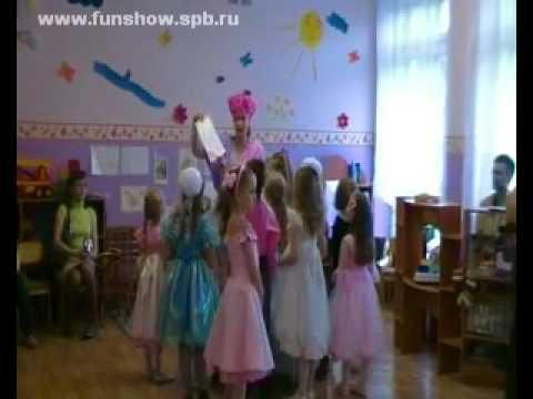 Аниматоры в детский сад Астаховский мост детский праздник к кафе титан