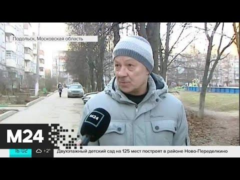 Мать подозреваемого в стрельбе на Лубянке прокомментировала произошедшее - Москва 24