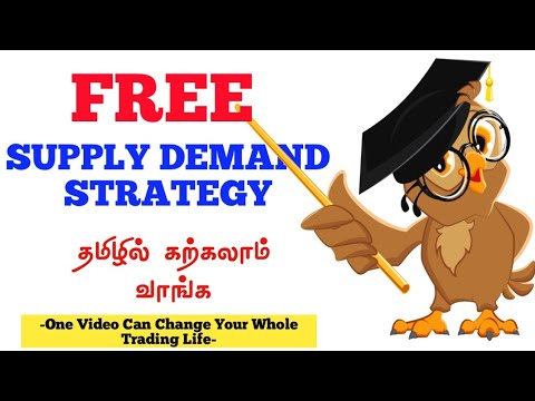 supply-demand-master-strategy-in-tamil-|-tamil-online-tutorials