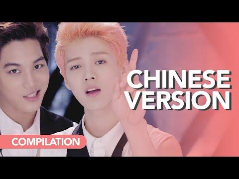 Kpop songs Chinese/Korean versions