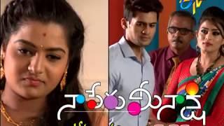 Baixar Naa Peru Meenakshi |  27th  February 2020  | Latest Promo | ETV Telugu