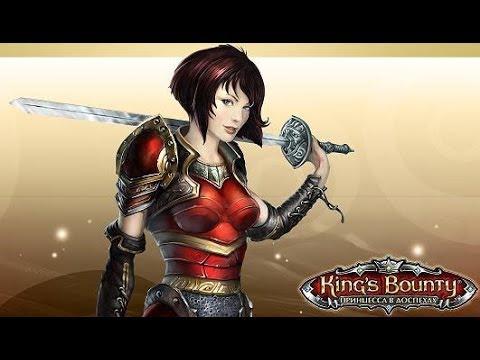 """Обзор игры: King's Bounty """"Принцесса в доспехах"""" (2009)."""