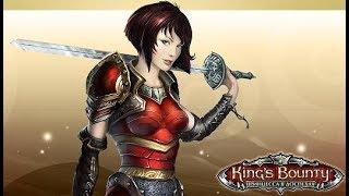 kings Bounty Принцесса в доспехах Review HD, RUS