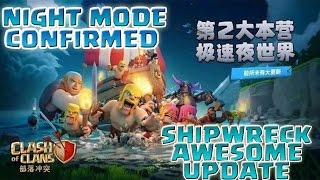 Clash OF Clans |NIGHT MODE + SHIPWRECK Confirmed |COC May 2017 Update |Norty Nik
