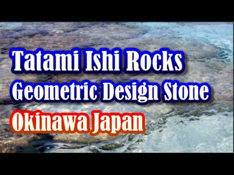 Japan Trip: Tatami Ishi Rocks by the action of waves Kumejima Okinawa40