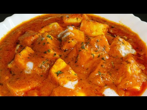 Shahi Paneer Restaurant Style | Restaurant Style Shahi Paneer Recipe | Shahi Paneer