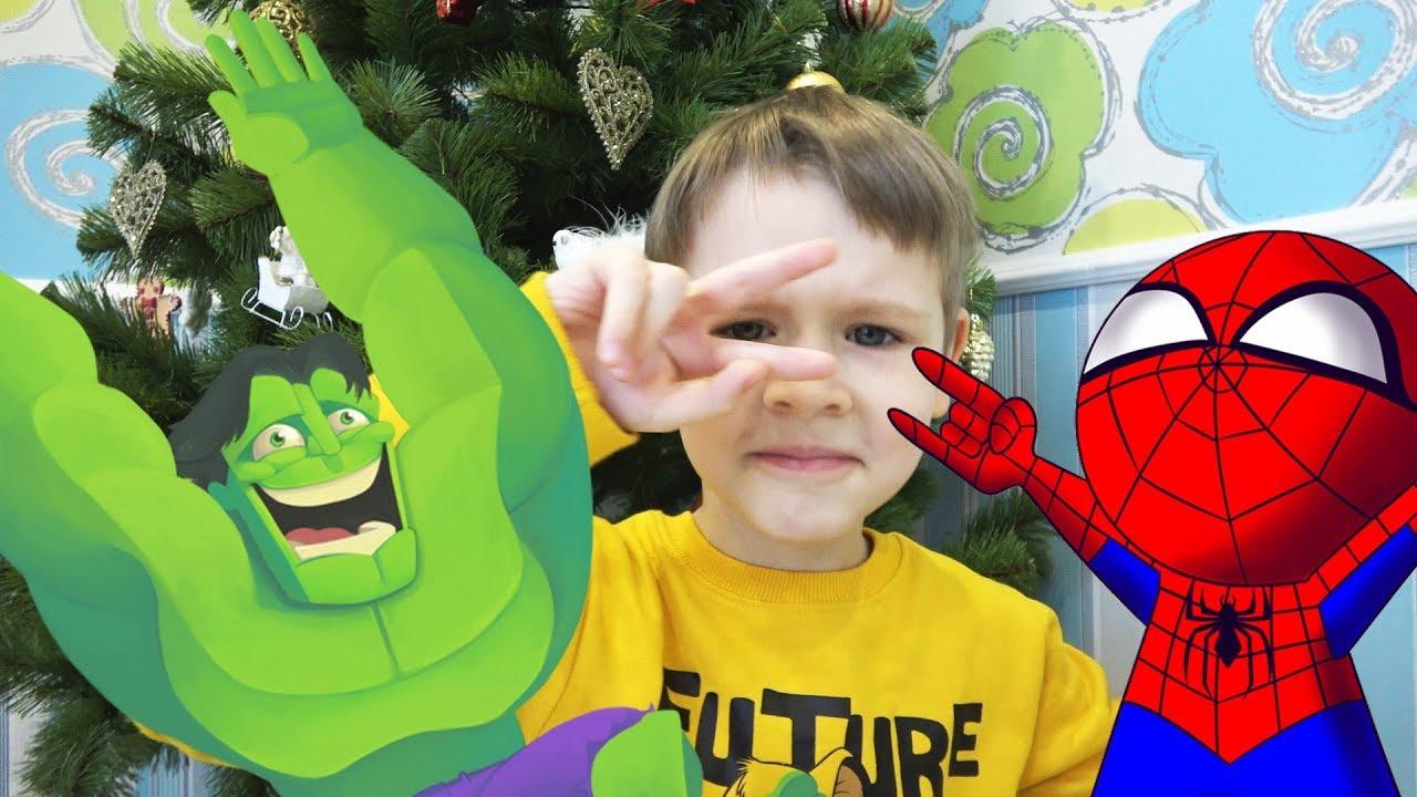 Супер герои Макс и гоблин в трусах видео для детей