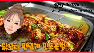 [JJsMUM's Korean Cooking] …
