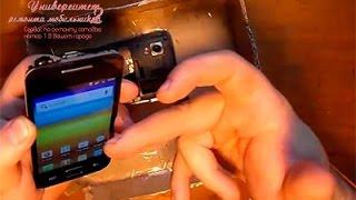 Samsung S5830i устраняем глючность сенсора(Что делать, когда нажимаешь на одну часть тача, а срабатывает другая? Восстанавливаем работу сенсора с помо..., 2015-01-08T14:05:02.000Z)