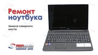 видео Ремонт ноутбука Acer TravelMate 3300