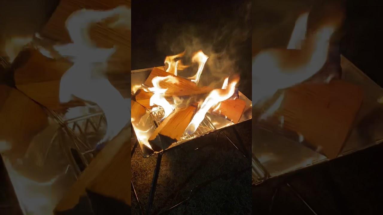 焚き火に癒されて