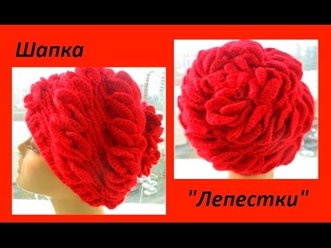шапка берет лепестки крючком Hat Crochet шапка 74