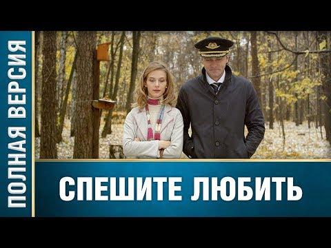 МИЛЕЙШИЙ ФИЛЬМ О