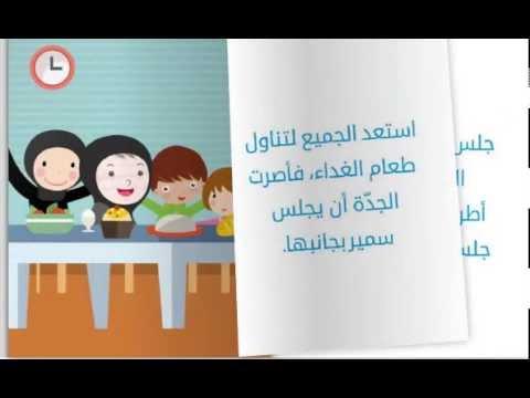 حذاء العيد قصة جميلة للأطفال