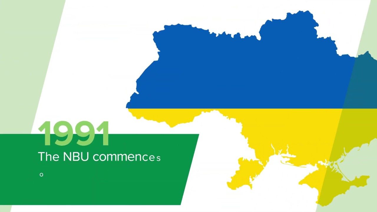 National Bank of Ukraine: Video Presentation