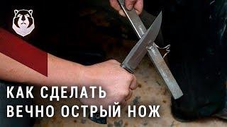 как сделать самый острый нож?