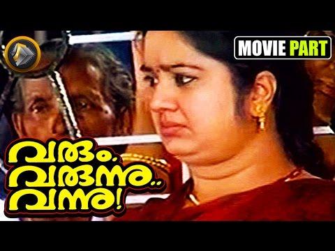Malayalam Movie Varum Varunnu Vannu Part  The Lucky Death