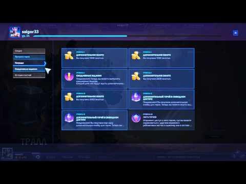 видео: heroes of the storm обзор игры