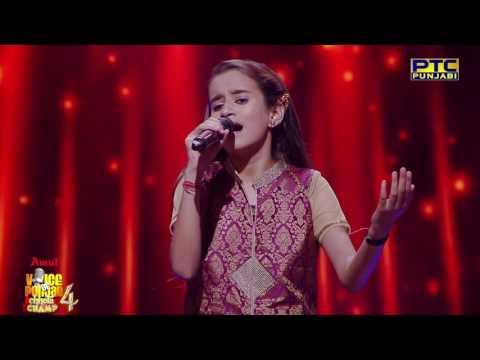 Sargam | Ve Mein Tere Lad Lagiyan | Fariha Pervez | Studio Round 02 | Voice Of Punjab Chhota Champ 4