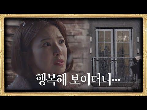 (목격) 다 가진 것처럼 행복해 보였던 김정난… 알고 보니 SKY 캐슬(skycastle) 2회