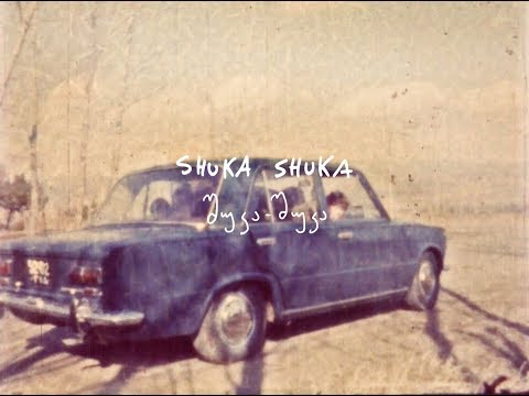 Ilusha Tsinadze - Shuka Shuka