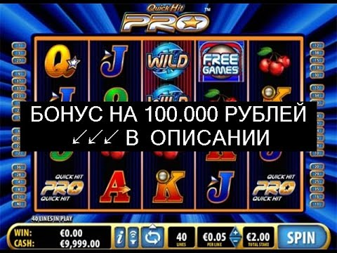 besplatnie-igrovie-kazino