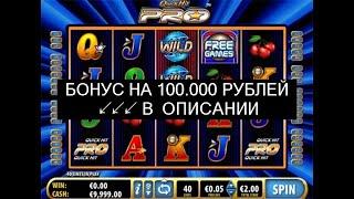 Заработок в интернет казино миф или реальность