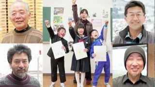 Honda Smile Mission 1週間まとめ動画ができました! 第34週は岐阜・福...