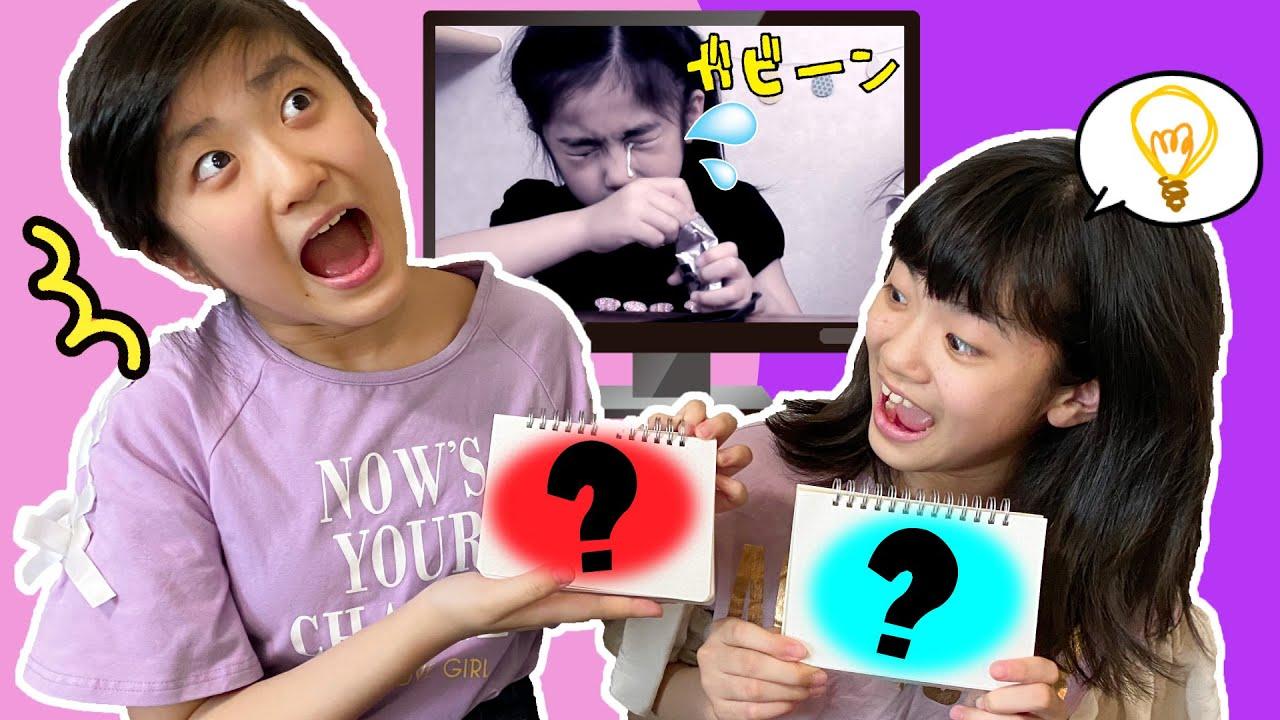 かん あき チャンネル 最新 の 動画