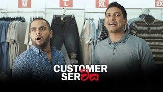 Customer_Serවිස_-_Gehan_Blok_&_Dino_Corera