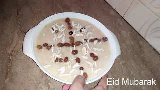 Pheniyan Eid special recipe bachpan ki ak yad By Maria