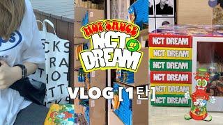 VLOG [1탄] | 🌶 엔시티드림 맛 앨범 언박싱 • 쥬얼 앨범깡 • 폴라 당첨 • 시즈니 브이로그 🌶 NCT DREAM HOT SAUCE