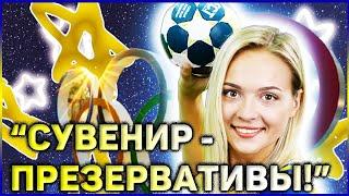 ОЛИМПИАДА ТОКИО 2021 ПОСЛЕДНИЕ НОВОСТИ СОСТАВ СБОРНОЙ РОССИИ и ЖЕСТОЧАИ ШИЕ ОГРАНИЧЕНИЯ