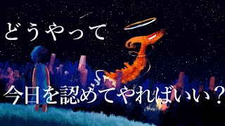 ゆめまぼろし / feat. 初音ミク