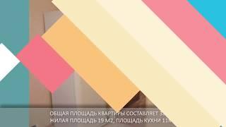 видео Аренда квартир  в районе Коньково в Москве — снять квартиру