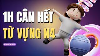 🇯🇵🇻🇳CÂN HẾT 700 TỪ VỰNG N4 TRONG KHI NGỦ |1期間未満で耳から覚えるN4