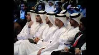 City 7TV- 7 National News- Feature Report- 22 October 2012- World Energy Forum