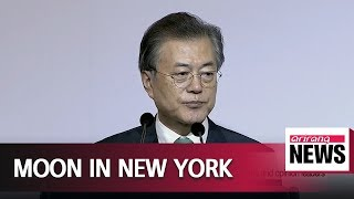 President Moon arrives in New York for talks with Trump, UN General Assembly