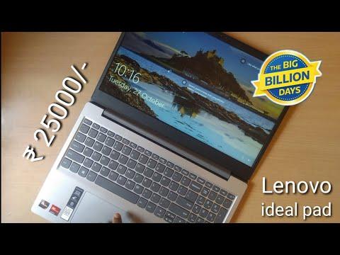 Lenovo Ideapad S145 Ryzen 3 Dual Core 3200U #bigbilliondays