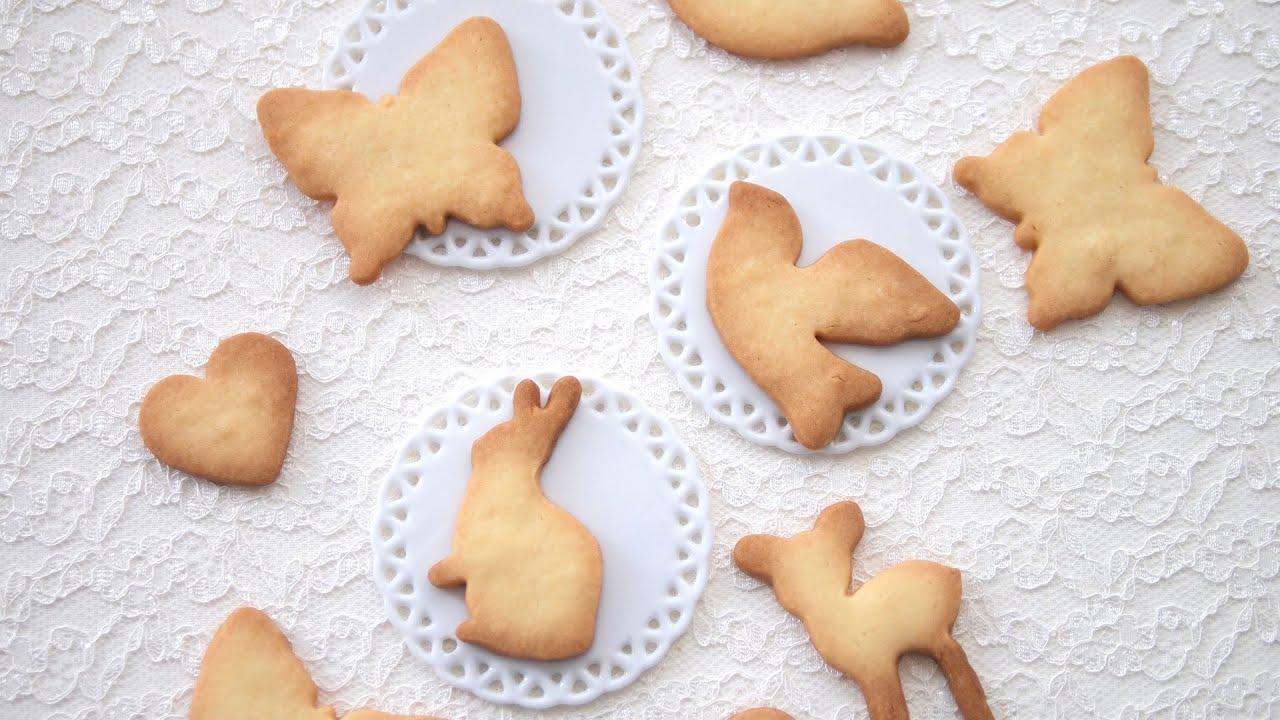 コツ 抜き クッキー 型