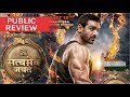 """Satyameva Jayate"" Movie Public Review 
