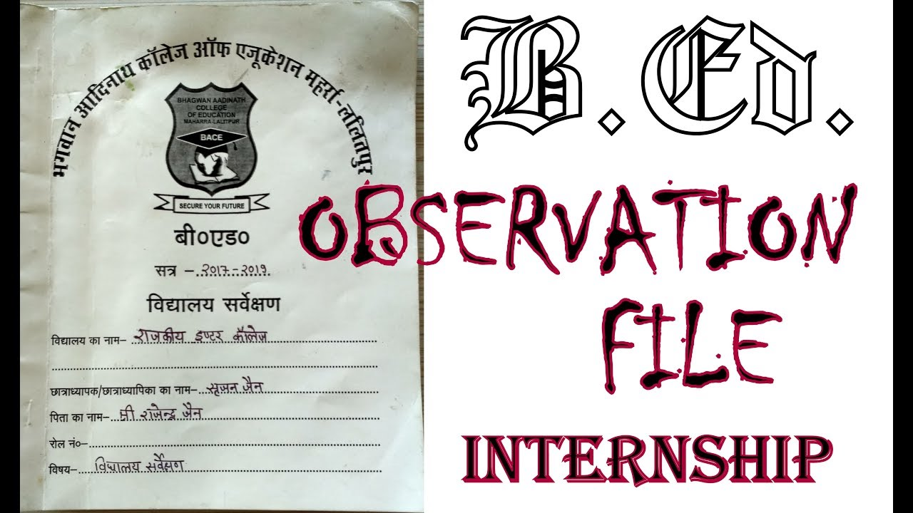 B Ed Observation file | B Ed  Assignment | internship File